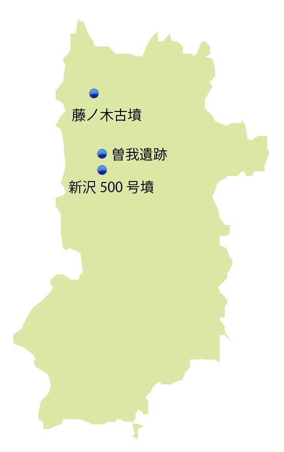 奈良県の主な玉出土遺跡位置