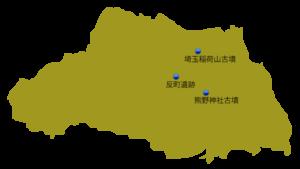 埼玉県の主な玉出土遺跡位置