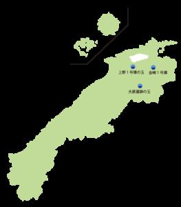 島根県の主な玉出土遺跡位置