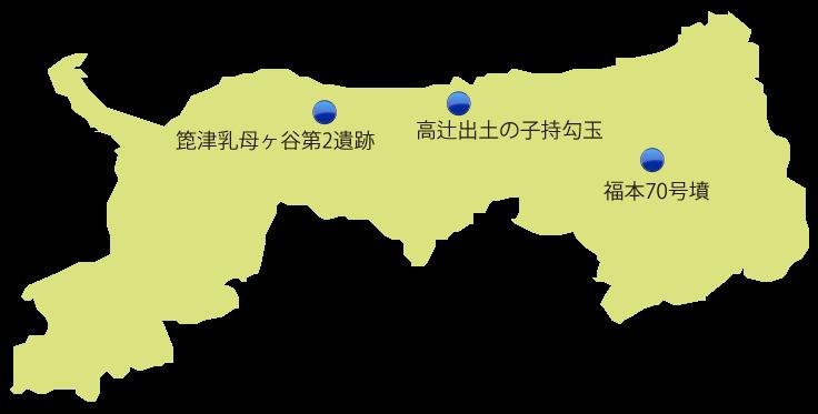 鳥取県の主な玉出土遺跡位置